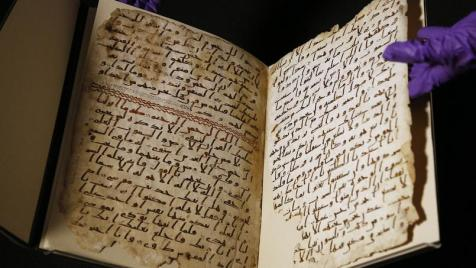 Coranul-din-Birmingham