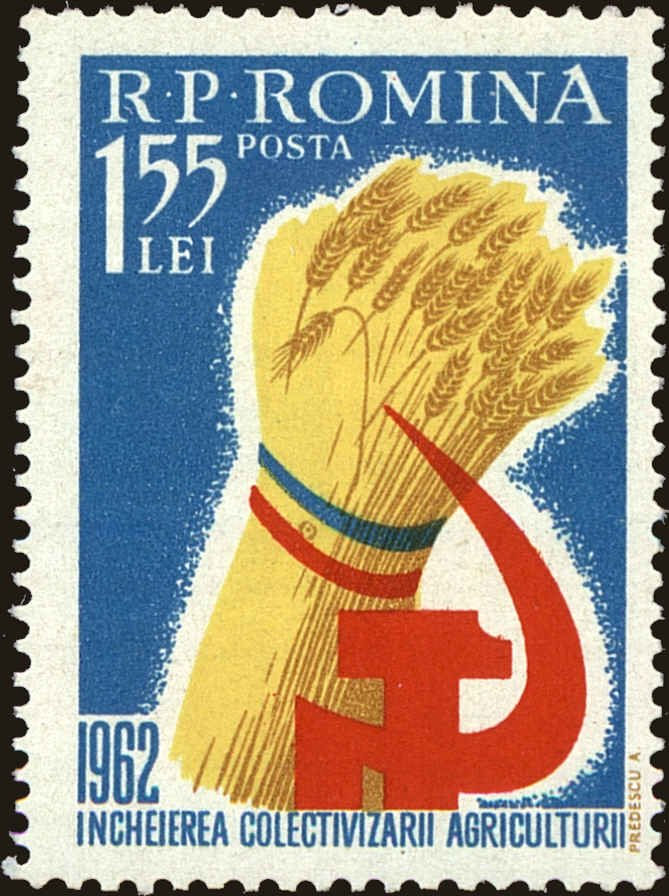 1962_Romania_Completion_of_Agricultural_Collectivisation-Wheatsheat-and-hammer-and-sickle-emblem