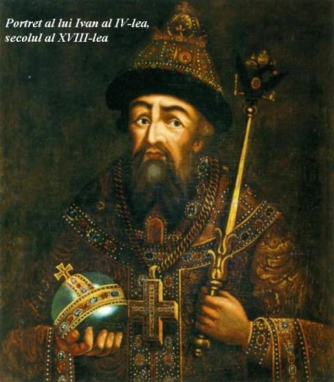 Ivan_IV_by_anonim_(18th_c.,_GIM)