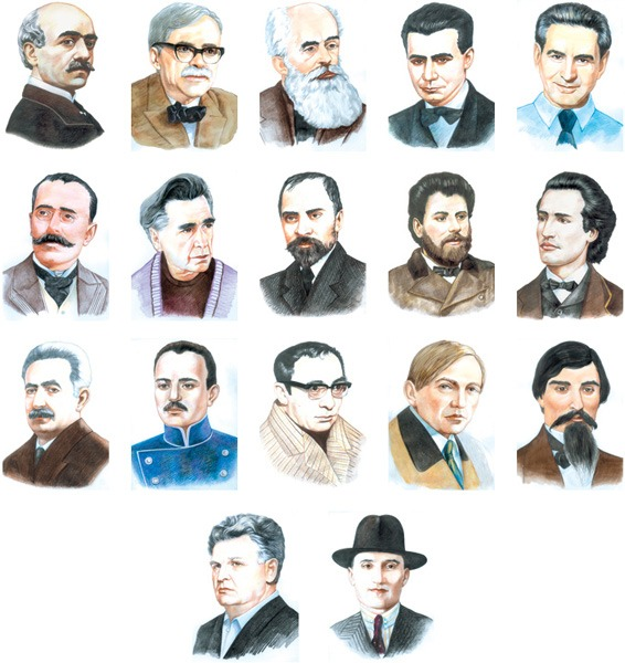 Scriitori romani clasici si moderni 4