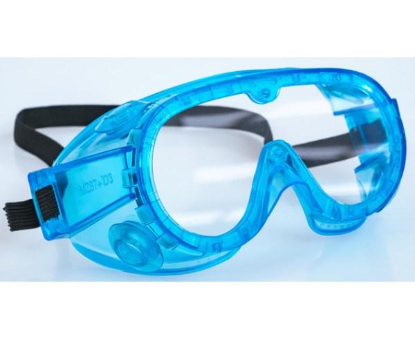 Ochelari de protectie pentru scolari 5