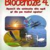 BIOCENOZE 4. De-alungul apelor 2