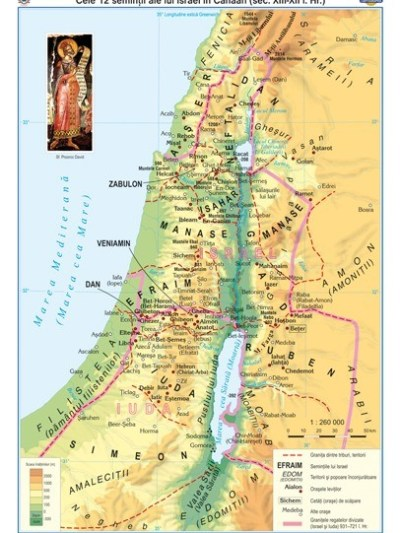 Cele 12 semintii ale lui Israel in Canaan (sec XIII–XII i. Hr.)