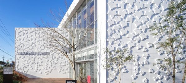 """alt=""""architettura-design-decorazione-facciata-klein-dytham"""""""