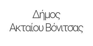 Δήμος-Ακταίου-Βόνιτσας