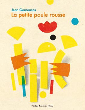 La Petite Poule Rousse Maternelle : petite, poule, rousse, maternelle, Petite, Poule, Rousse