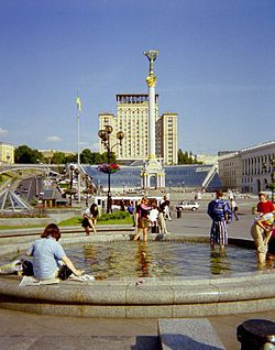 verano en Kiev