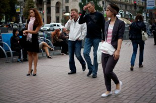 Día normal en Kiev