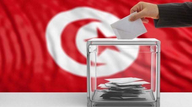 الإنتخابات الرئاسية