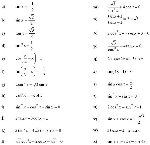 Math Worksheet Trigonometry  Answers To Math Exercises Trigonometry And Trigonometric