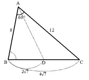 中線の長さの図