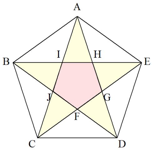 五角形 対角線