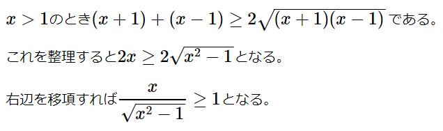 相加相乗基本クイズ4