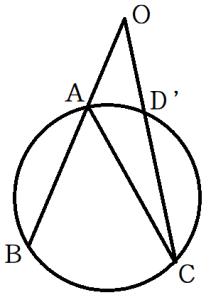 方べきの定理の逆2