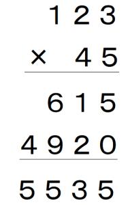 092_123×45_04