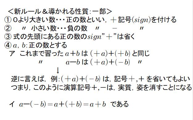 09 20210223細部4