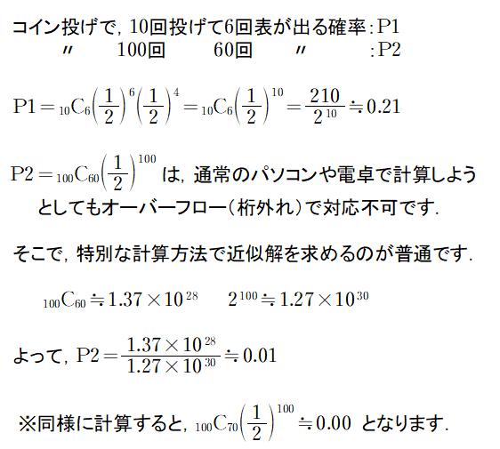 09 20210904確率7