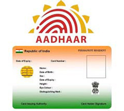 How To Link Mobile Number With Aadhaar Card Without Internet Within 5 Minutes