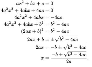 quadratic formula math blog