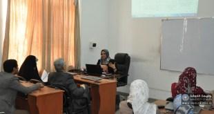 كلية علوم الحاسوب والرياضيات – جامعة الكوفة تقيم ورشة عمل حول قانون الترقيات الجديد رقم 167 لسنة 2017