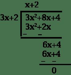 Bohupodi kose dekhi 4.2 Question 1 image 1