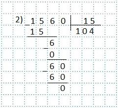 Деление десятичных дробей в столбик калькулятор онлайн 6 класс