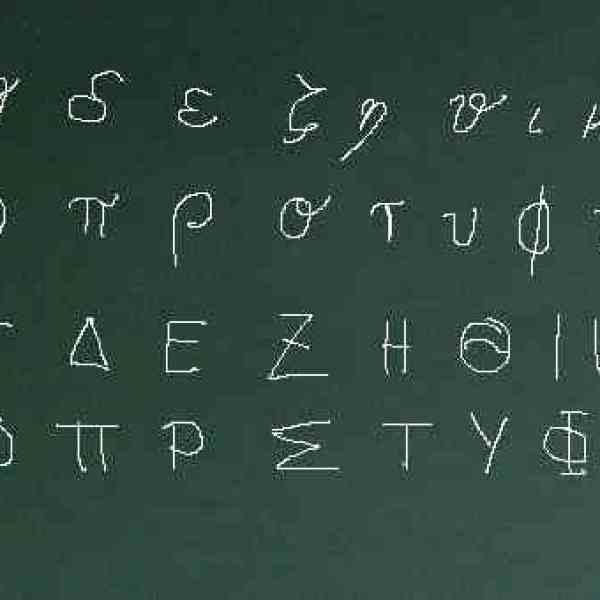 Griechische Buchstaben und das altdeutsche Alphabet in der Mathematik