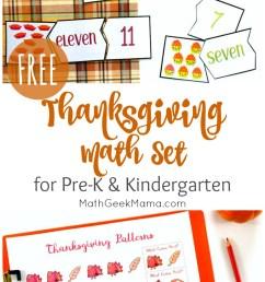 Thanksgiving Math for Kindergarten {FREE Printables} [ 1399 x 800 Pixel ]