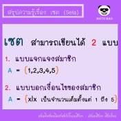 3 - Copy