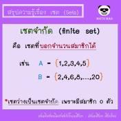 6 - Copy
