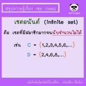 7 - Copy