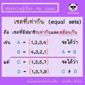 8 - Copy