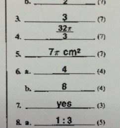 8th Grade Math - Home [ 2299 x 743 Pixel ]