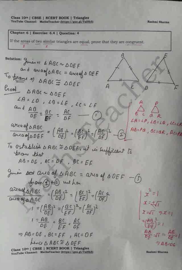 class 10 chapter-6 ex 6.4 Q-4