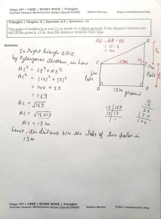 class 10 chapter-6 ex 6.5 Q-12