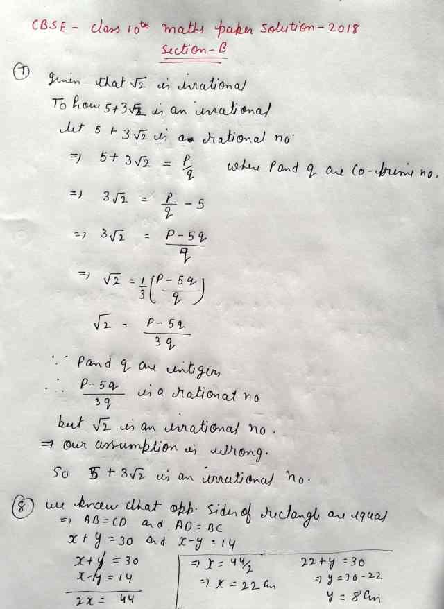 Figure 1: Class 10 Maths Exam Paper Section-B (Q7,Q8)