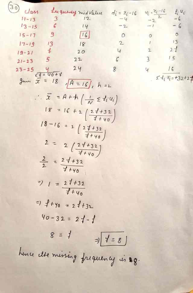 Class 10 Maths Exam Paper Section-D (Q30 Option 1)