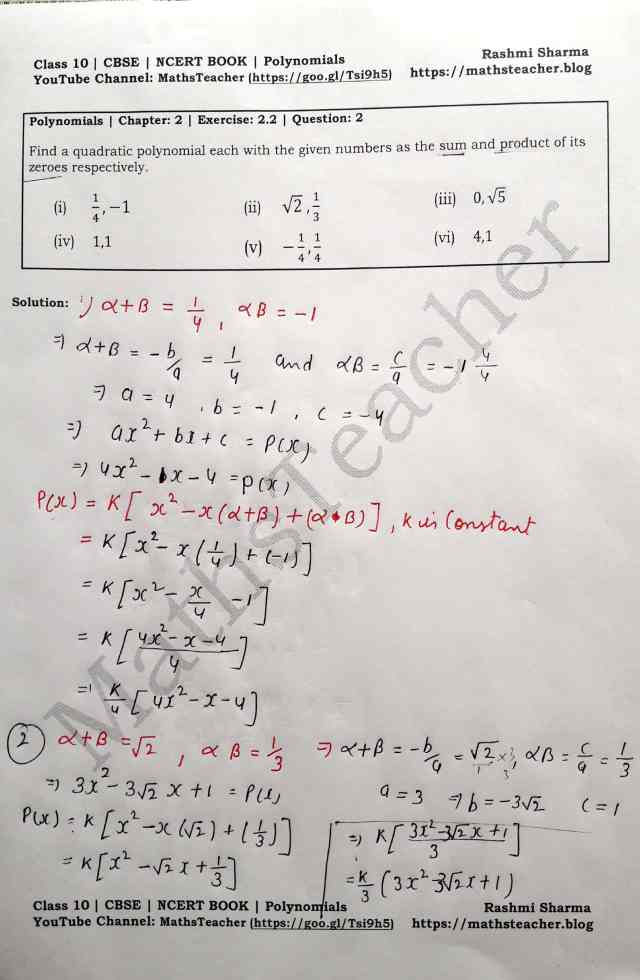 Class 10 Maths Polynomials Exercise 2.2 Question 2