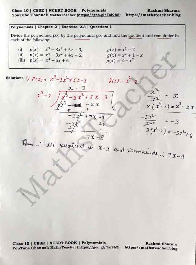 Class 10 Maths Chapter 2 Polynomials Ex 2.3 Question 1(i)