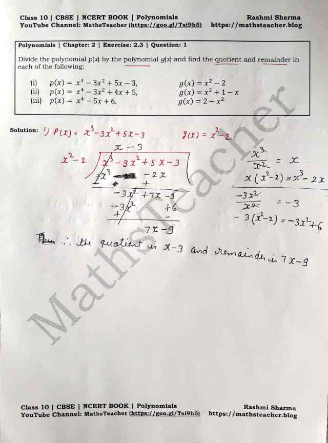 Class 10 Maths Chapter 2 Polynomials Ex 2.3 Question 1(i)