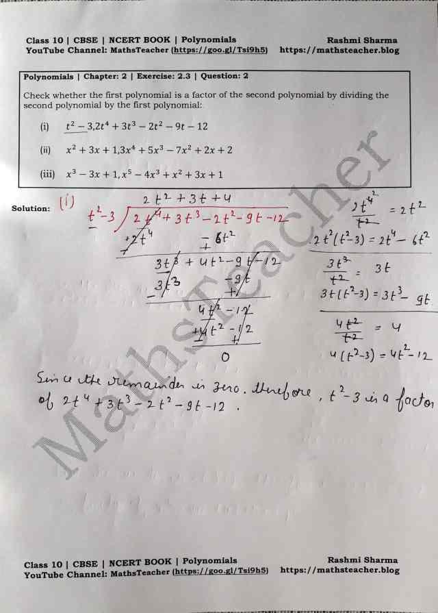 Class 10 Maths Chapter 2 Polynomials Ex 2.3 Question 2(i)