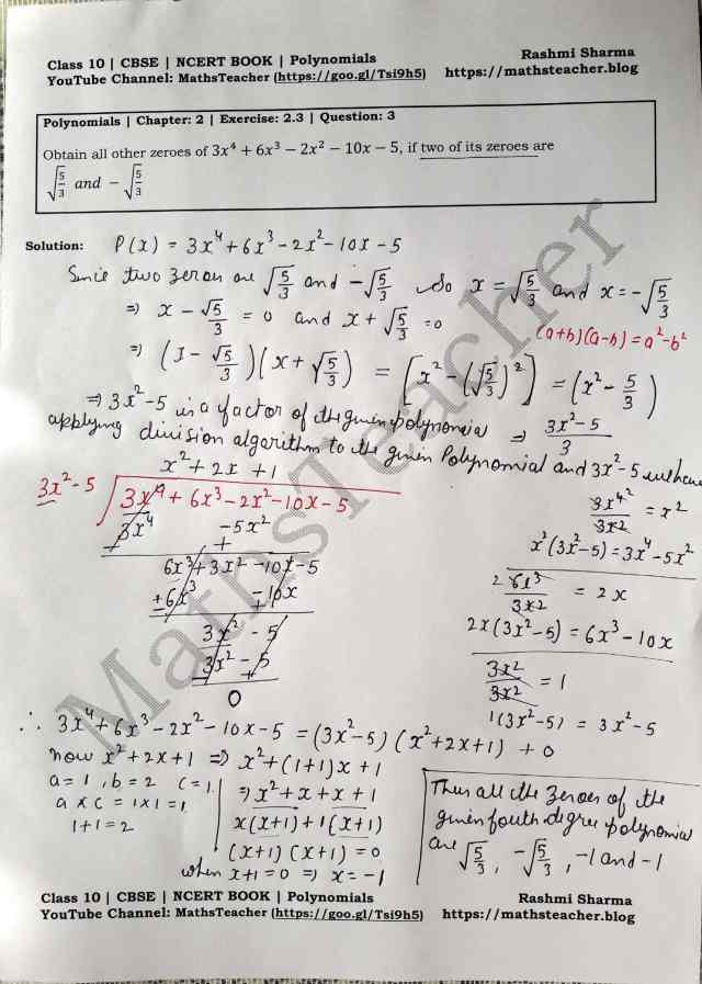 Class 10 Maths Chapter 2 Polynomials Ex 2.3 Question 3