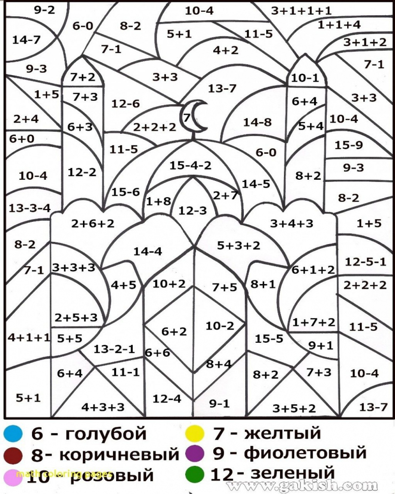 Christmas Math Coloring Pages 5Th Grade