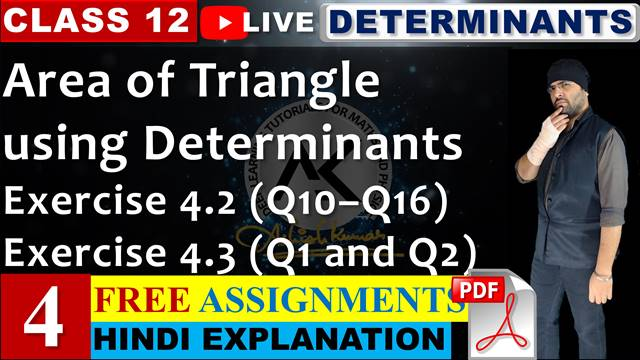 Exercise 4.2 (Q10 to Q16) Determinants Class 12 Maths Chapter 4