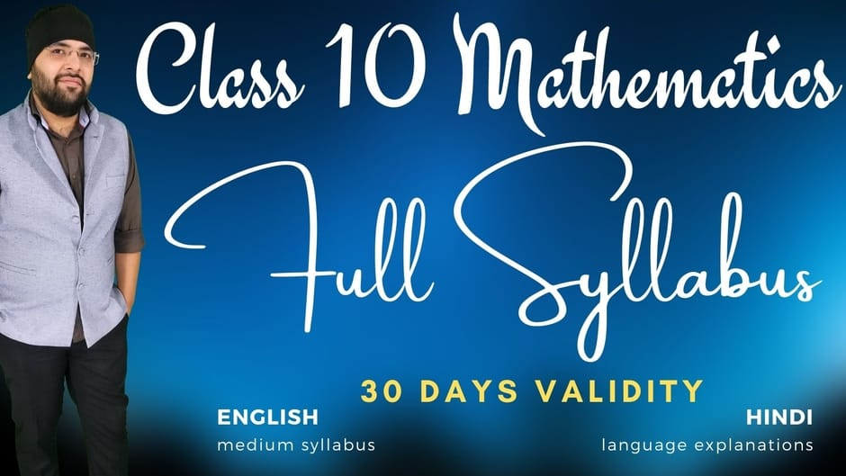 Class 10 Maths 30 Days Membership 940px