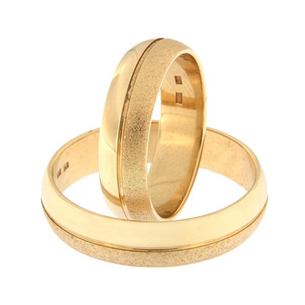 Kullast abielusõrmus Kood: rn0151-5-km2