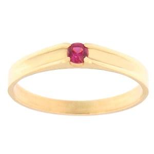 Kullast sõrmus tsirkooniga Kood: rn0121-punane