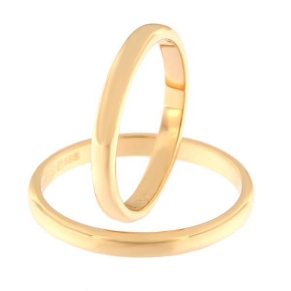 Kullast abielusõrmus Kood: Rn0116-2,5-kollane