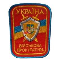 Military_Prosecutor