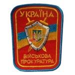 Military_Prosecutor_1
